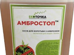 Средство для борьбы с амброзией Амбростоп Украина жидкое 5 л