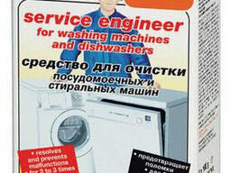 Средство для чистки посудомоечных и стиральных машин