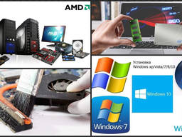 Срочный ремонт компьютеров и ноутбуков в Обухове и районе. Не дорого. Качественно.