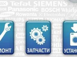 Срочный ремонт крупной бытовой техники по все Одессе
