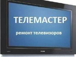 Срочный Ремонт телевизора плазм не дорого Запорожье