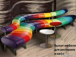 Срочный выкуп мебели, скупка мебели для кафе, ресторана, общ