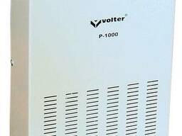 Стабилизатор напряжения Volter, мощность 500 Вт, для котла