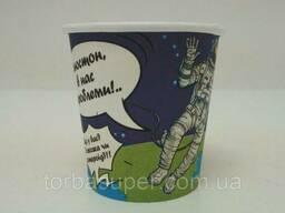 """Одноразовые бумажные стаканы с рисунком 110 мл """"Космонавт"""" (Маэстро), 50 шт/пач"""