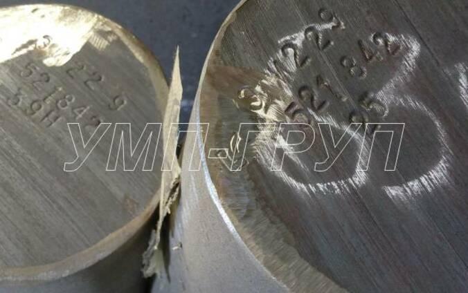 Сталь 95Х18 ф 8 - 160 мм