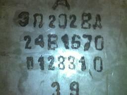 Сталь ХН67МВТЮ (ЭП202ВД) лист =3; =3, 9