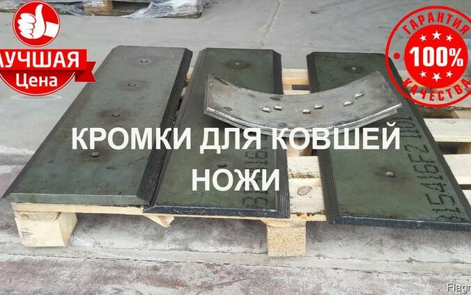 Сталь износостойкая Quard, Xar, Hardex 400 450 500 НВ