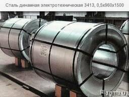 Оцинкованный металл в рулонах 0, 35х1250 мм