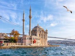 Стамбул из Одессы , Уикенд в Стамбуле