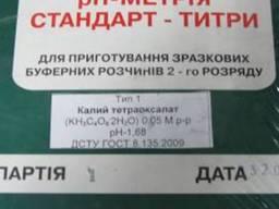 Стандарт-титры для приготовления буферных растворов