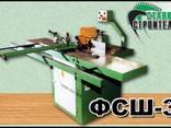 Станок ФСШ-3 фрезерный для фрезерования деревянных заготовок - фото 1