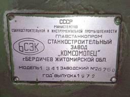 Станок токарно-револьверный универсальный 1341.