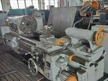 Станок токарно-винторезный 163 (ДИП-300) РМЦ 1400 - photo 1