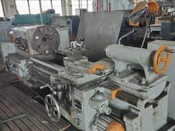 Станок токарно-винторезный 163 (ДИП-300) РМЦ 1400