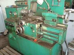 Станок токарно-винторезный ИЖ 250 ИТП