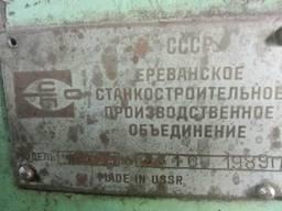 Токарный станок 16Б16 повышенной точности 16Б16КП
