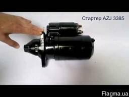 Стартер МТЗ (12В) AZJ 3385 (Д-245, Д-260) Искра укороченный