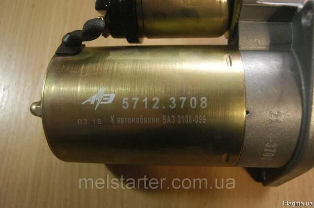 Стартер ваз-2108, ваз-2109, ваз-21099, 5712.3708 (10444 аэп