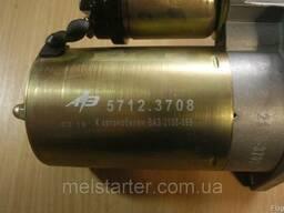Стартер ваз-2108, ваз-2109, ваз-21099, 5712. 3708 (10444 аэп