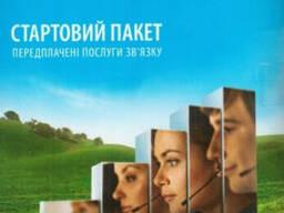 Стартовые пакеты Киевстар, MTC, Лайф