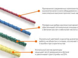 Стеклопластиковая Композитная Арматура 5мм