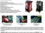 Стенд для заправки кондиціонерів Konfort 705R - фото 1