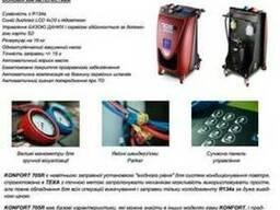Стенд для заправки кондиціонерів Konfort 705R