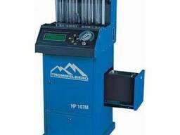 Стенд для обслуживания инжекторов HP107
