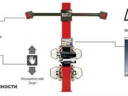 Стенд регулировки развала-схождения,3-D, 2-х камерный - фото 1