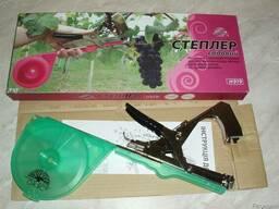 Степлер (инструмент) для подвязки винограда H919 Оазис