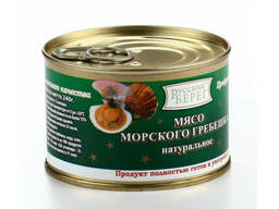 Стерлядь Русский продукт с/к в кор. 240гр