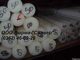 Капролон стержень диаметр 20 мм, 25мм, 30 мм, 40 мм, 50 мм