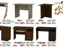 Стіл для ноутбука офісні меблі