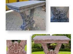 """Стіл """"Клєвер"""", бетонний, садовий, L900*b480*h760"""