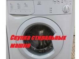 Стиральную машинку до 12 лет. Киев и пригород.