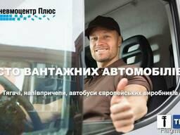 СТО Пневмоцентр Плюс вантажних авто TIR Рівне
