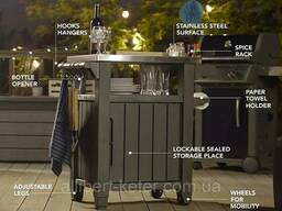 Стол для гриля, барбекю Keter Unity 105 L Brown ( коричневый )
