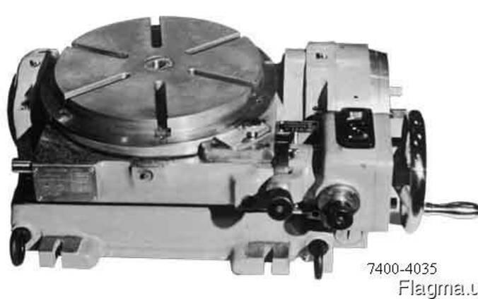 Стол поворотный делительный координатно-расточных и координа