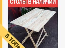Стол раскладной торговый для пикника или торговли. СуперЦена!!! Почтой по Украине!!!