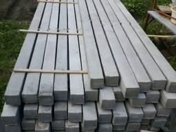 Столбики бетонные для рабицы и винограда