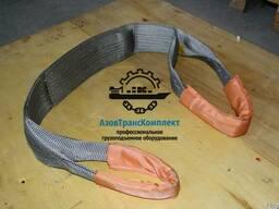 Стоп текстильный с петлями 4т 1-20м