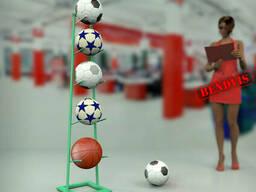 Стойка для мячей