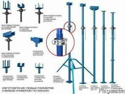 Стойка телескопическая для опалубки 3, 5м-5, 5м