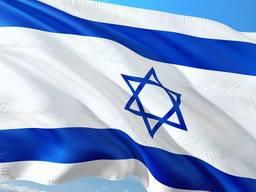 Страховка для путешествия в Израиль