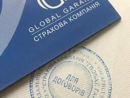 Страховка для визы и выезда за границу!