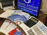 Страховка для визы в Польшу страхование виза 100% открытие - фото 6