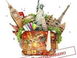 Страховка на случай аннулирования поездки за границу.