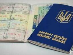 Страховка. Оформление док. на раб визу Польша, Чехия. Вакансии - фото 2