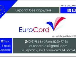 Страховка на польську візу