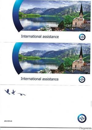 Страховки для открытия визы и пересечения границ